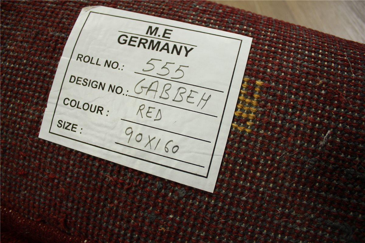 teppich nomaden gabbeh handgekn pft 90x160 cm 100 wolle. Black Bedroom Furniture Sets. Home Design Ideas
