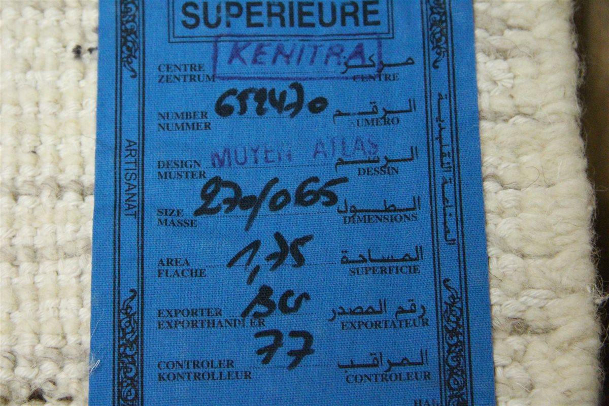 Bettumrandung Berber Teppich Agadir ~ double 1515