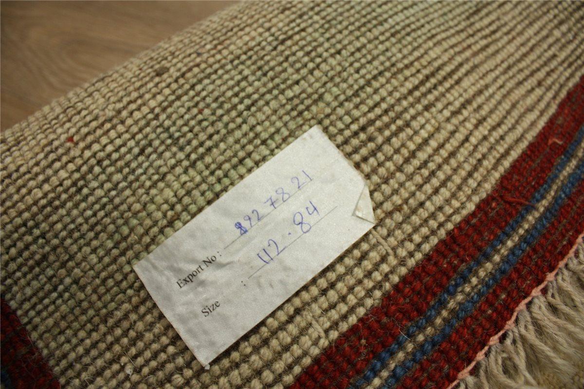 echte Pers Gabbeh Teppich Brücke ~ 112×84 cm Handgeknüpft